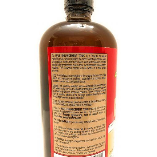 100% Organic Male Enhancement Tonic